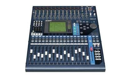 Formation Initiation à la sonorisation - 28h ou plus - DIF ou accès aux particuliers